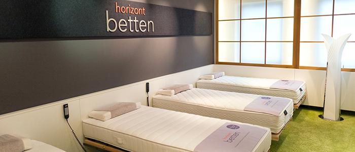 SN-Home.de - Bettenfachhändler des Jahres - Horizont Betten