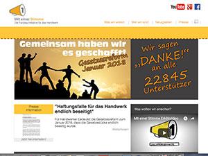 Böhmler Einrichtungshaus GmbH